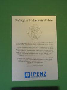 2008-IPENZ-12